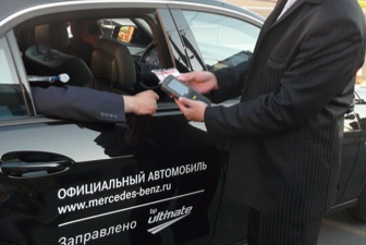 Ticket Inspection for the 16th St. Petersburg International Economic Forum